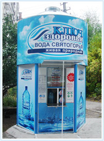 Адреса киосков-водоматов «Ключ здоровья».