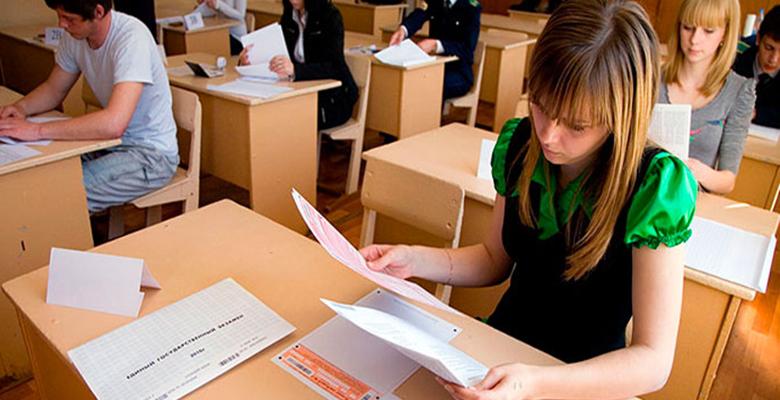 Государственная итоговая аттестация выпускников 11 классов