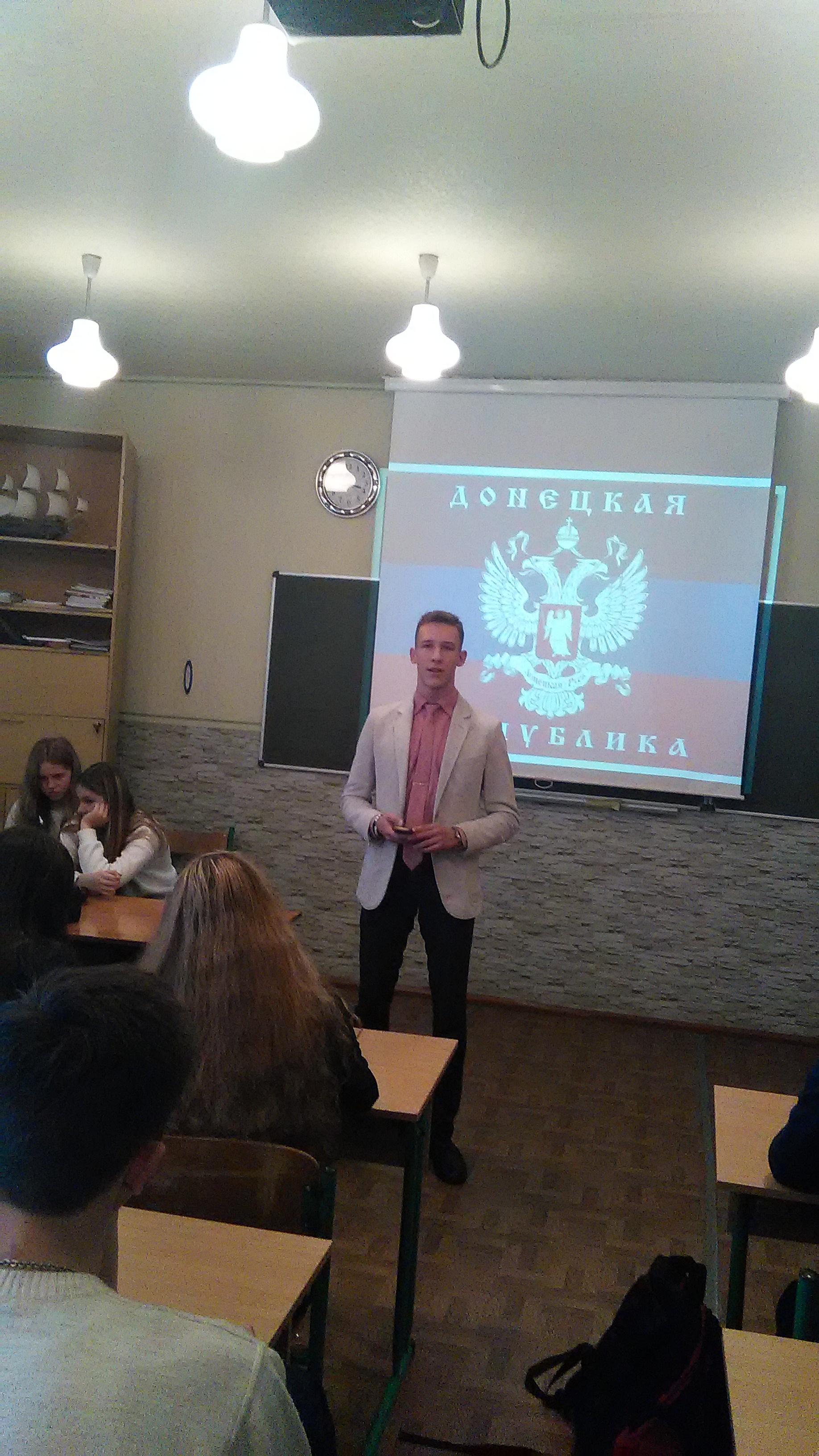 День флага ДНР.
