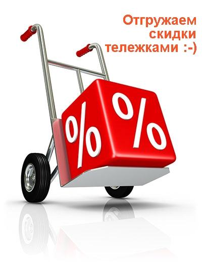 Снижение розничных цен на модельный ряд весов.