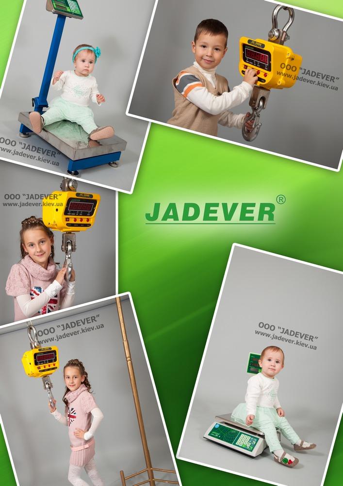 Jadever - дарит вам настроение!