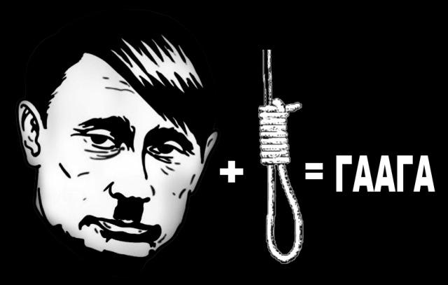 """""""Путин не остановится и вооруженные провокации на Донбассе будут усиливаться"""", - Шкиряк - Цензор.НЕТ 9738"""