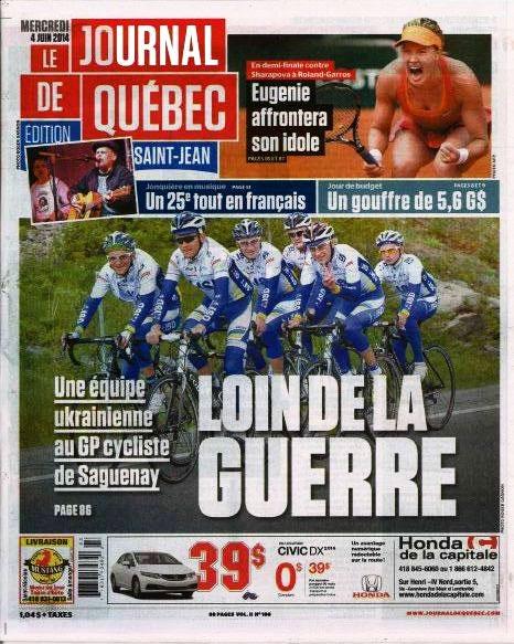 «Велогонщики ISD – звезды»! Приезд донецких велогонщиков в Квебек вызвал ажиотаж среди канадской прессы