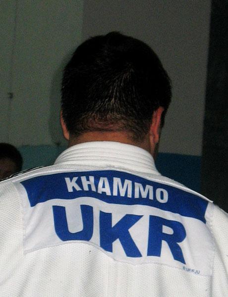 Донецкий дзюдоист Яков Хаммо выиграл Кубок Европы!