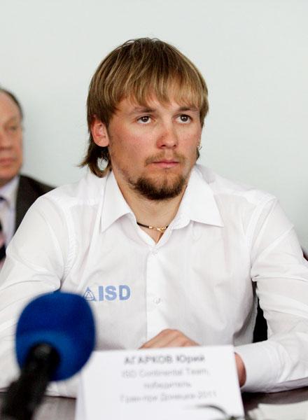 Юрий Агарков:
