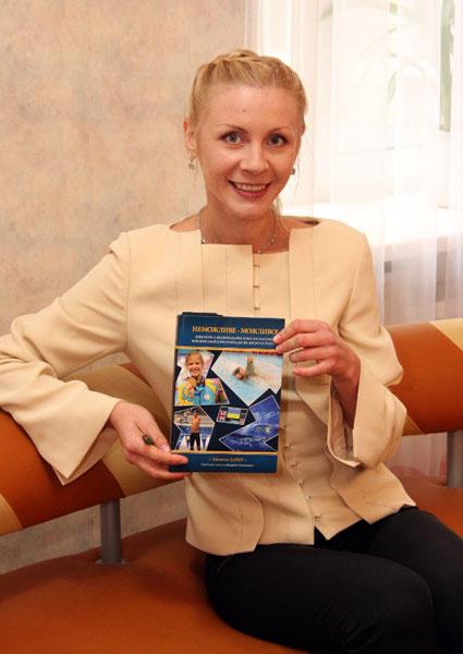 Людмила Дайер: «Хочу, чтобы об историях украинских паралимпийцев узнал весь мир»