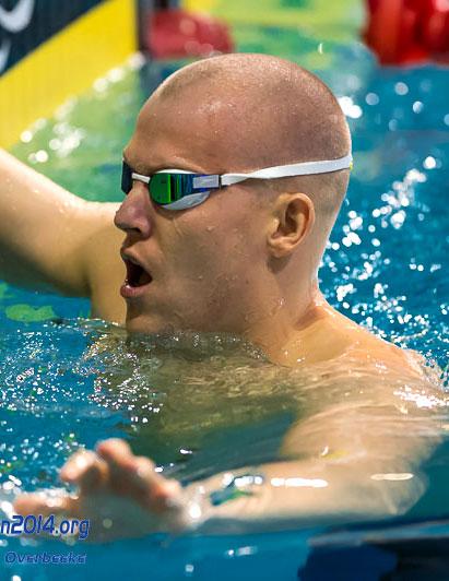 Пловцы Донецкой области завоевали 20 медалей на чемпионате Европы в Эйндховене