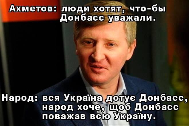 Псевдовыборы на Донбассе несут серьезную угрозу минским соглашениям, - МИД ФРГ - Цензор.НЕТ 6245