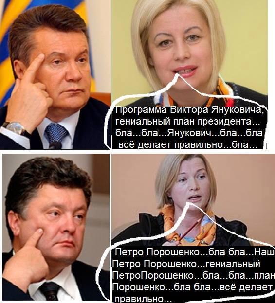 Депутат Бурбак дал показания прокуратуре по делу Тетерук-Кужель - Цензор.НЕТ 7092