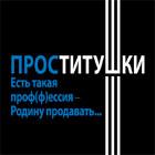 """Шахтерский """"протест"""" и спешка Ахметова"""