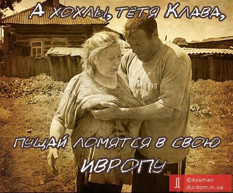В Донецке из-за террористов эвакуировали бизнес-центр и вокзал - Цензор.НЕТ 4297
