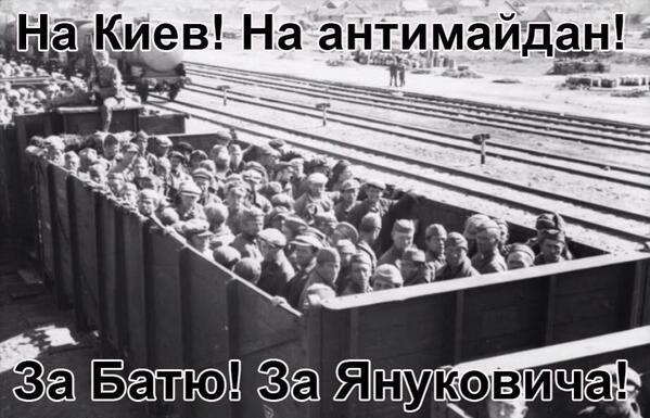"""Да какие же они ""титушки"", они тетушки! Посмотрите на их светлые лица!"", - Шуфрич со сцены Антимайдана - Цензор.НЕТ 2940"