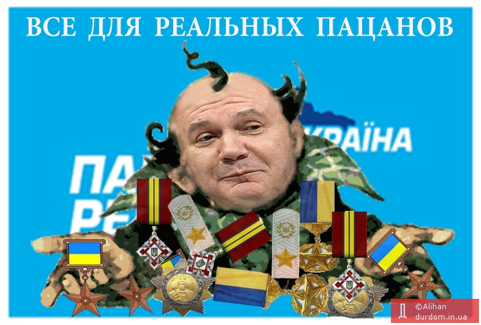 Порошенко наградил замгенсека НАТО Вершбоу орденом Князя Ярослава Мудрого - Цензор.НЕТ 3407
