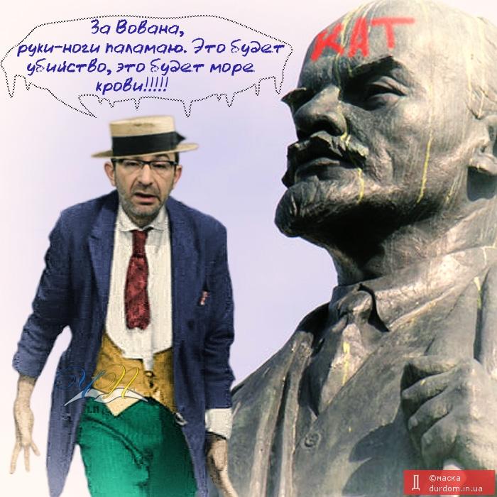 Суд отказал Харьковскому горсовету в праве оспорить решение о сносе памятника Ленину - Цензор.НЕТ 1688