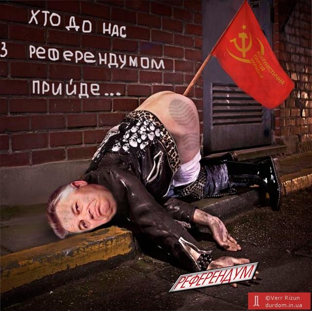 """В деле Навальных """"Ив Роше"""" действовала под давлением Кремля, - Le Monde - Цензор.НЕТ 8845"""