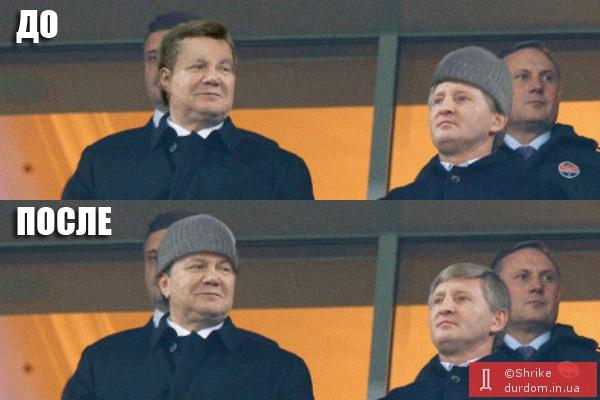 Нуланд и Сурков в Калининграде обсуждали роль Ахметова на Донбассе, - ЛІГА.net - Цензор.НЕТ 7781