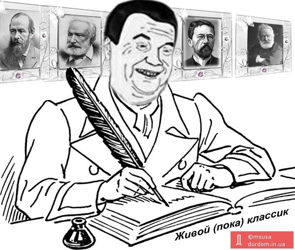 """Януковича посадили... за парту с президентом - ученицу предупредили, что надо """"быть сдержанной и улыбаться"""" - Цензор.НЕТ 1349"""