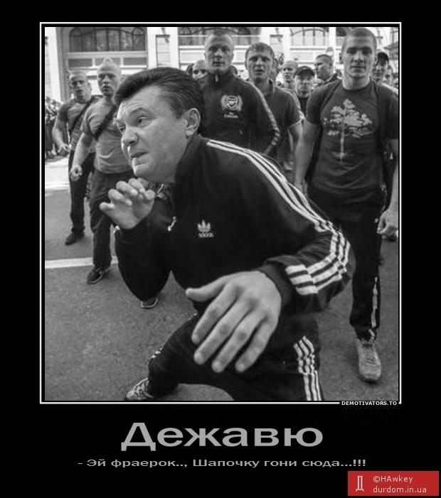 """Я не люблю """"Свободу"""", но если депутата избивают на пороге милиции, то кто из нас защищен?, - Ройтбурд о нападении на Ильенко - Цензор.НЕТ 1977"""