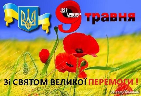 Празднование 70-й годовщины Победы.