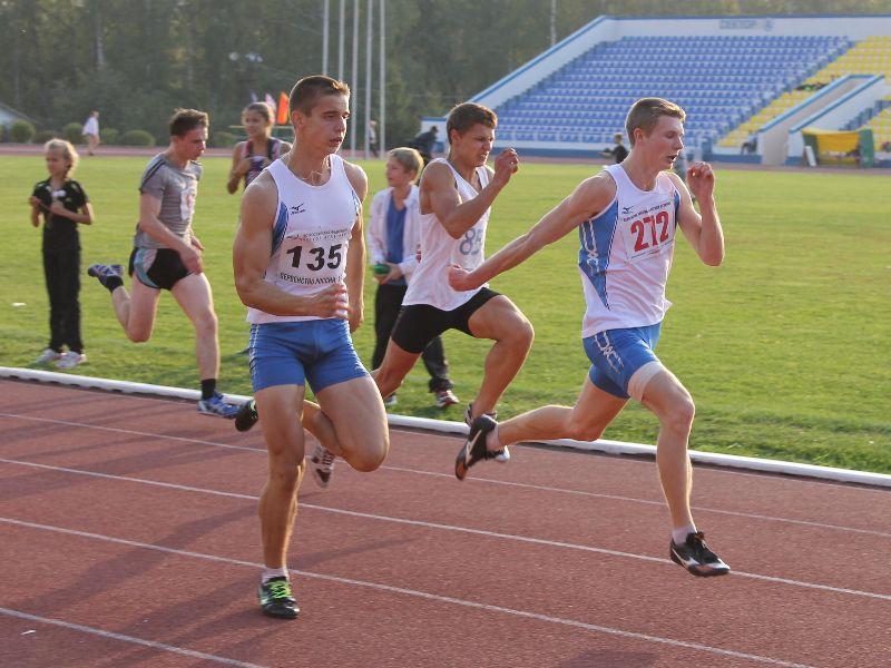 Чемпионат Донецкой области по легкой атлетике