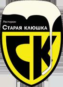 26 октября в 20:15 трансляция матча Кубка Украины Динамо (Киев)-Шахтер (Донецк)
