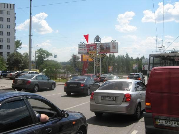 Поздравление на билборде в тамбове 3